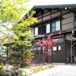 Sakura Guest House, Takayama