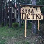 Vila Petko, Zlatibor