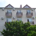Guest House on Khersonskaya 56А, Gelendzhik