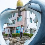 Love With Dolphin B&B,  Magong