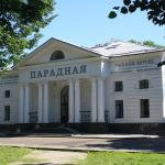 Parade Hotel, Yaroslavl