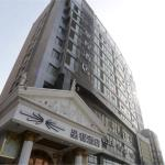 Starway Hotel Tai'an Wanda Plaza, Taian
