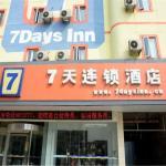 7Days Inn Taian Taishan Daimiao,  Taian