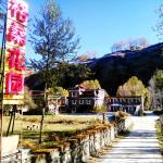 Gesang Garden, Kangding