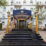 Moscow Holiday Hotel,  Moscow