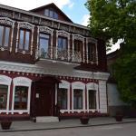 Hotel Snegiri, Yelets