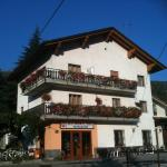 HOTEL RISTORANT PAPAGRAND, Gignod
