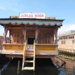 Jublee Noor, Srinagar