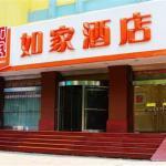 Home Inn Ji'Nan Jiefang Road, Jinan