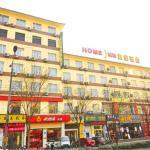 Home Inn Ji'nan East Jiefang Road Lixia Plaza, Jinan