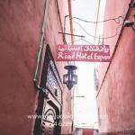 Riad Espagne, Marrakech