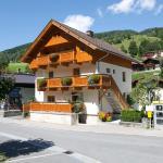 Hotelbilleder: Haus Breitfuss, Viehhofen