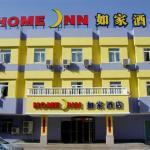 Home Inn Ji'nan Jingsi Road Daguanyuan, Jinan