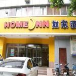Home Inn Ji'nan East Erhuan Road Honglou Plaza, Jinan