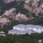 Huangshan Baiyun Hotel, Huangshan Scenic Area