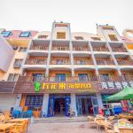 Fig Coast Boutique Inn (Weihai Intenational Bathing Beach Branch),  Weihai