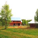 Baza Otdykha Gashkino, Gorokhovets