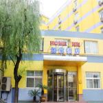 Home Inn Ji'nan Beiyuan Street Lishan Road,  Jinan