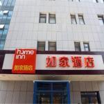 Home Inn Ji'nan Quancheng Plaza,  Jinan