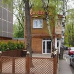 Randevu, Rīga