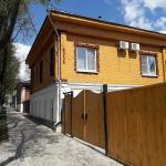 Apartment in Suzdal center,  Suzdal