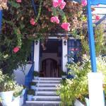 Giannis Hotel Apartments,  Adamas