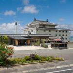 THE BEACH KUROTAKE,  Minamichita