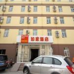 Home Inn Ji'nan East Shanshi Road,  Jinan