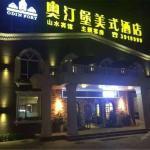 The Odeon Hotel Americano,  Changzhi