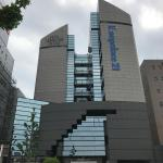 Hotel Leopalace Nagoya,  Nagoya