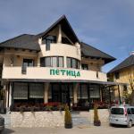 Apartmani Vidic, Zlatibor