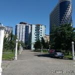 Apartment Imeda, Batumi