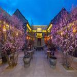 Datong Yunzhong Traditional Courtyard,  Datong