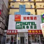 Motel Ji'nan Coach Station, Jinan