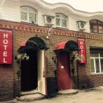 Rest Home Hotel,  Nizhny Novgorod
