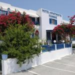 Giannis Hotel Apartments, Adamas