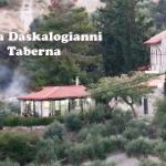 Villa Daskalogianni,  Vlakhianá