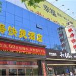 Yinhai Hotel Taiyuan Changfeng, Taiyuan