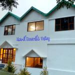Hotel Emerald Valley, Chail