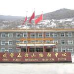 Wutaishan Wu Jing Hotel Wuye Temple, Wutai