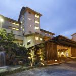 Premier Resort Yuga Ise Shima,  Shima