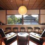 NAZUNA Kyoto Higashiyama tei -Warmth & Functional-,  Kyoto