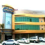 Sanam Hotel Suites - Riyadh, Riyadh