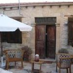 Hotel Pictures: Agios Theodoros Cottage, Choulou