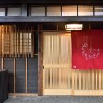 Rakusuian, Kyoto