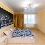 VIP Apartment on Novomestenskaya, Sumy