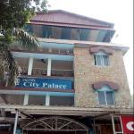 Hotel City Palace, Rānchī