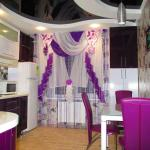 VIP Apartment, Sumy