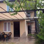 David House,  Batumi