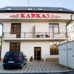 Kavkaz Hotel, Essentuki
